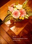 foo-rin100131-01.jpg